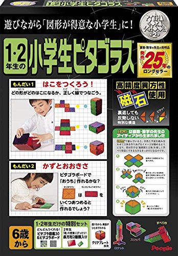1 / 2-year elementary student Pythagoras