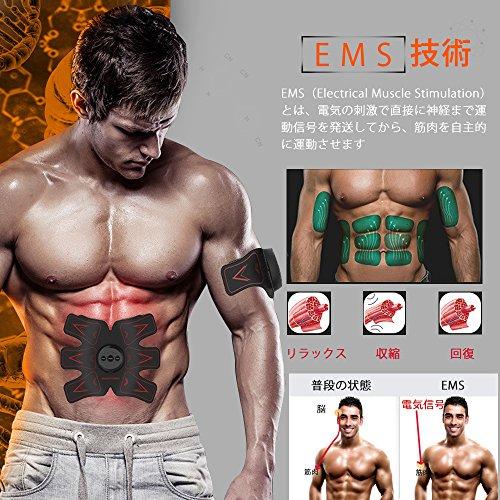 腹筋ベルト EMS 2枚目のサムネイル