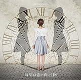 やなぎなぎの14thシングル「時間は窓の向こう側」MV