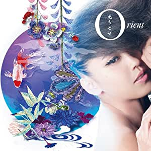 Orient(初回生産限定盤)