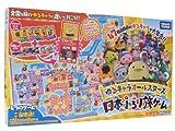 ゆるキャラオールスターズ日本ぶらり旅ゲーム