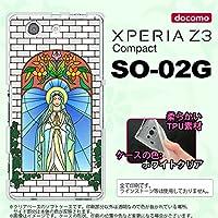 SO02G スマホケース XPERIA Z3 Compact SO-02G カバー エクスペリア Z3 コンパクト ソフトケース マリア様 グレー nk-so02g-tp1503