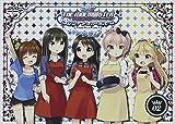 ラジオ アイドルマスター シンデレラガールズ『デレラジ』DVD Vol.2/