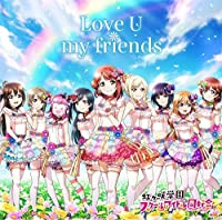 """【初回生産特典あり】Love U my friends (虹ヶ咲学園スクールアイドル同好会 First LIVE""""with You""""チケット最速先行抽..."""