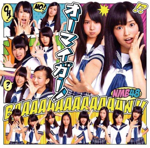 【結晶/NMB48】リクエストアワー1位獲得☆爽やか神曲を歌うメンバーは誰?歌詞&コードも紹介!の画像