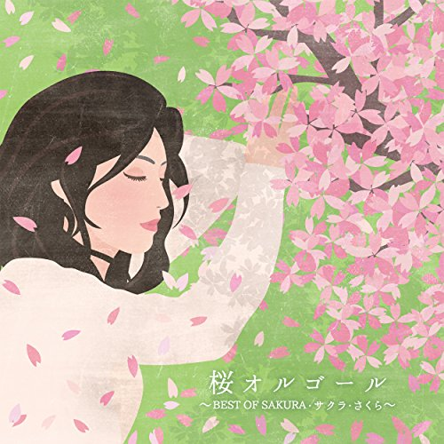 SOYOKA「サクラ咲ケ (嵐)」のシングル楽曲ダウン …