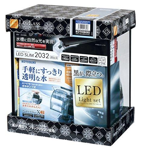レグラスF-250SH/B F-LEDライト