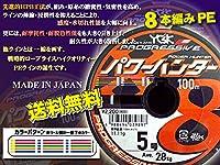 パワーハンター プログレッシブ X8 PEライン YGK よつあみ 5号