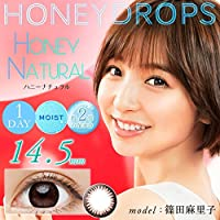 HONEY DROPS 1dayハニードロップス【1箱10枚】【度あり】【度なし】 (-3.75, ハニーナチュラル)