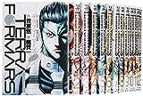 テラフォーマーズ コミック 1-19巻セット (ヤングジャンプコミックス)