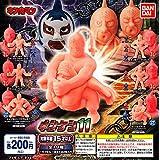 キン肉マン キンケシ11 全6種セット ガチャガチャ レッドセット