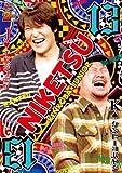 にけつッ!!13 [DVD]