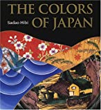 日本の色―The colors of Japan
