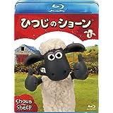 ひつじのショーン (1) [Blu-ray]
