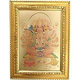 Galaxy karmaa Golden Color Panchmukhi Hanuman Photo with Frame for Home Decor Wall Hanging