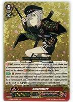 Cardfight!! Vanguard TCG - Hotarumaru (G-TB01/002EN) - G Title Booster 1: Touken Ranbu -ONLINE-