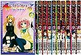 To LOVEる-とらぶる- ダークネス コミック 1-10巻セット (ジャンプコミックス)