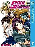 SOUL CATCHER(S) 7 (ジャンプコミックスDIGITAL)
