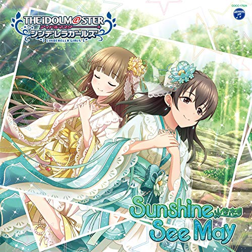 【メーカー特典あり】 THE IDOLM@STER CINDERELLA GIRLS STARLIGHT MASTER 34  Sunshine See May(ジャケ柄ステッカー付)