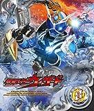 仮面ライダーウィザード VOL.8 [Blu-ray]