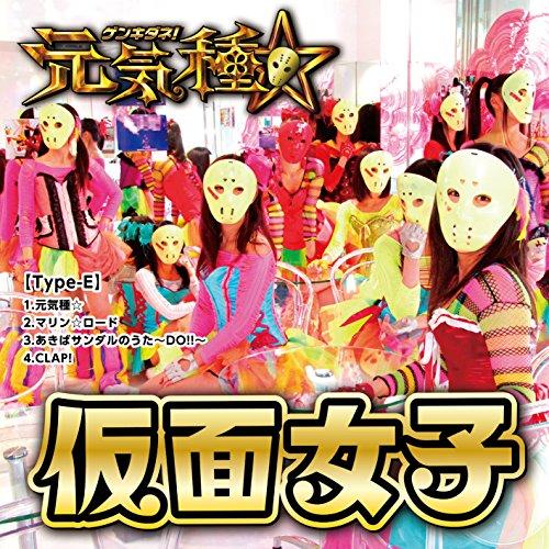 月野もあ(仮面女子)のプロフィールまとめ!楽器に空手に日本語教師…多才すぎる!もあちゃんの魅力とはの画像