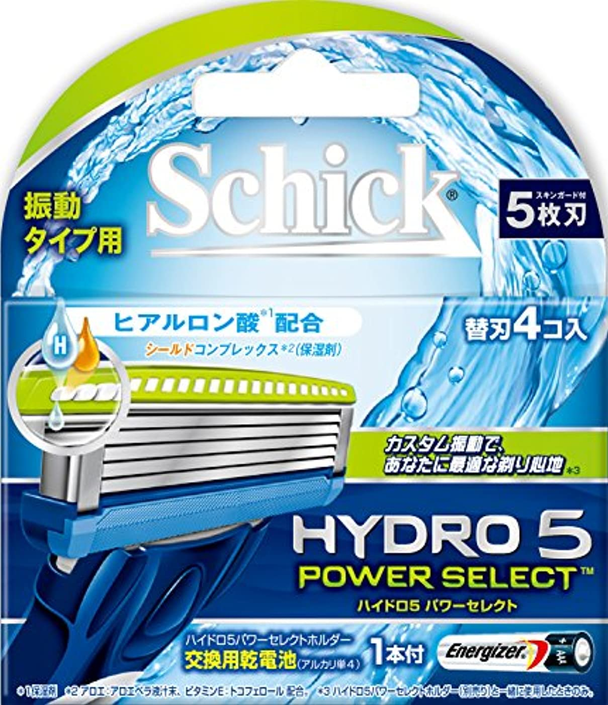 クレタアクション電気陽性シック ハイドロ5 パワーセレクト 替刃 4コ入