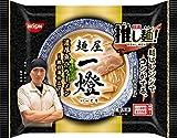 【冷凍】日清 推し麺! 麺屋一燈 濃厚魚介ラーメン X9袋