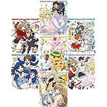 甘城ブリリアントパーク 限定版 全7巻セット [マーケットプレイス Blu-rayセット]