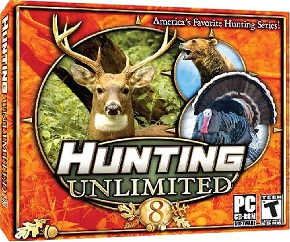 今晩イースター解釈Hunting Unlimited 8 (輸入版)