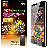 エレコム iPhone8 フィルム ゲーム用 ブルーライトカット 光沢 iPhone7 対応 PM-A17MFLGMBLG