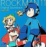 ロックマン11 運命の歯車!! オリジナルサウンドトラック/ゲーム ミュージック