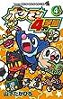 ポケモン4コマ学園 4 (てんとう虫コロコロコミックス)