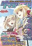 F.E.A.R. ゲーマーズ・フィールド25th Season Vol.3