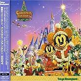東京ディズニーランド クリスマス・ファンタジー 2004