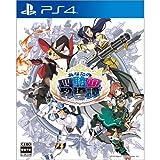 【Amazon.co.jpエビテン限定】あなたの四騎姫教導譚ファミ通DXパック【PS4版】