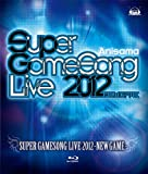 SUPER GameSong LIVE 2012 -NEW GAME- [Blu-ray]