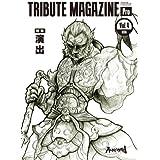 「アスラズ ラース」 トリビュートマガジン Pro 最終巻 デウス
