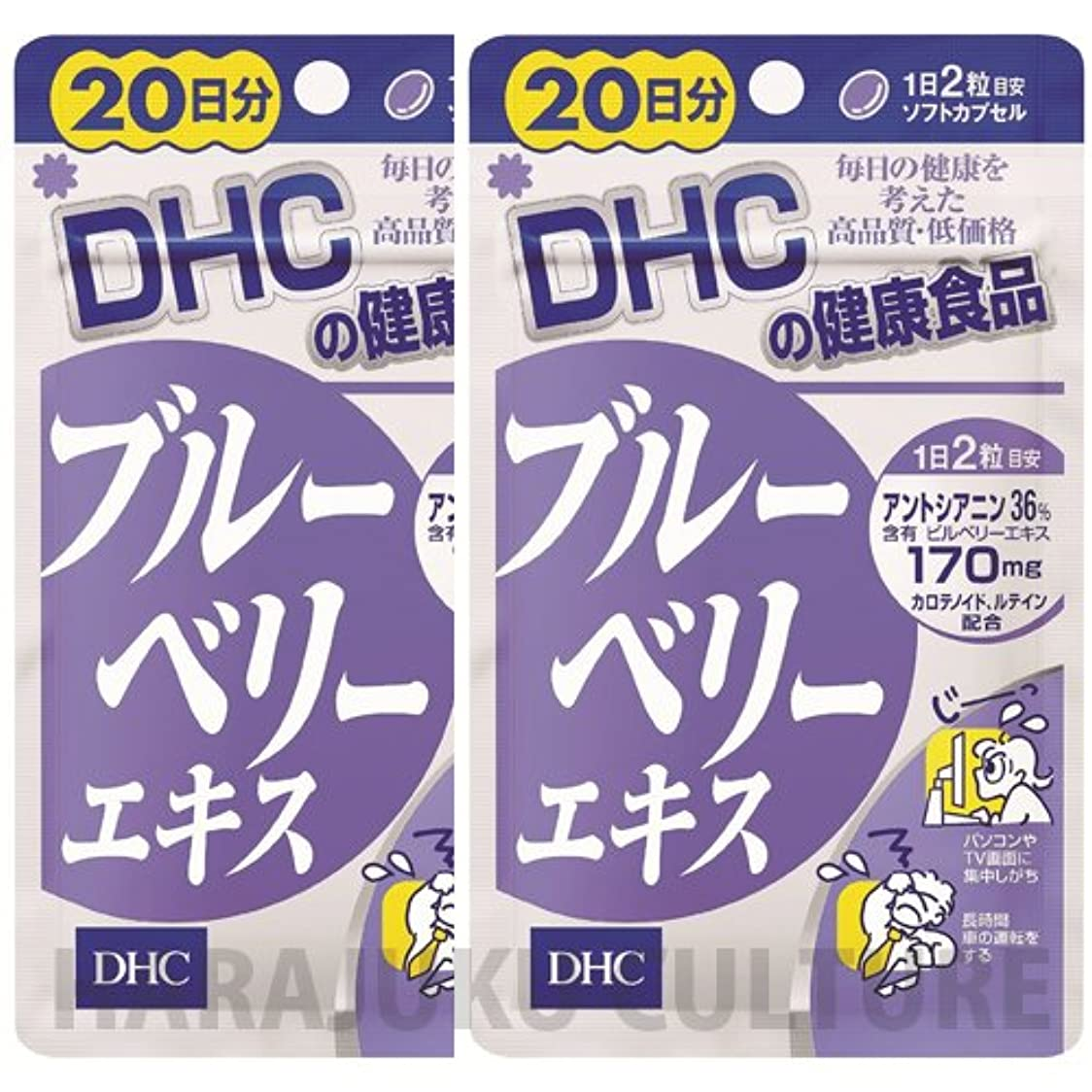 電子レンジ尊厳政策DHC ダイエットパワー 20日分 60粒