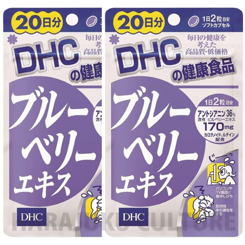 世紀メッセージリンクDHC ダイエットパワー 20日分 60粒
