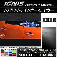 AP ドアハンドルインナーステッカー マット調 スズキ イグニス FF21S 2016年2月~ ブラウン AP-CFMT1576-BR 入数:1セット(4枚)