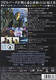 A.I. [DVD] 画像