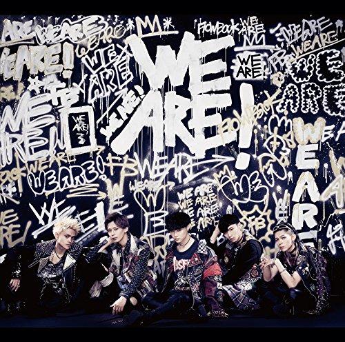 WE ARE!(初回生産限定盤)(DVD付)