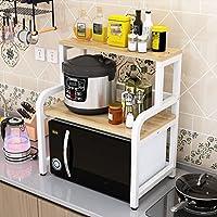 木製電子レンジラック、キッチン2層多機能オーブンラック家庭用スパイスラック食器オーガナイザー様々なスタイル複数の色60 * 42.5 * 69.5cm若者が選択 ( 色 : F f )