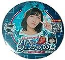 AKB48カフェ バトルフェスティバル 第2弾 コースター 渡辺麻友 ステージファイター2