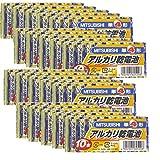 三菱電機(MITSUBISHI) アルカリ乾電池 単4形 10本パック【20個(200本)セット】
