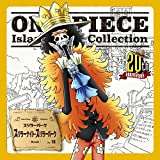 ONE PIECE Island Song Collection スリラーバーク「スリラーナイト・スリラーバーク」 / ブルック(チョー)
