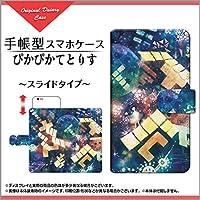 V20 PRO [L-01J] ドコモ v20 pro 手帳型 スライドタイプ 手帳タイプ ケース ブック型 ブックタイプ カバー スライド式 ぴかぴかてとりす F:chocalo