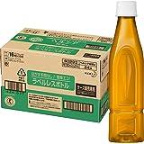 [トクホ] ヘルシア 緑茶 ラベルレス スリムボトル 350ml×24本