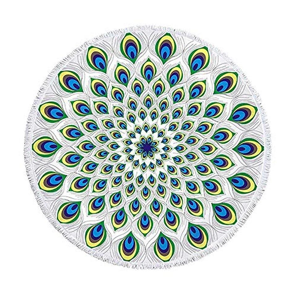 美徳内なる平和的羽ラウンドビーチタオルプリントヨガマット付きタッセルブランケットピクニックマイクロファイバーバスタオル150cm (色 : 1, サイズ : 150CM)