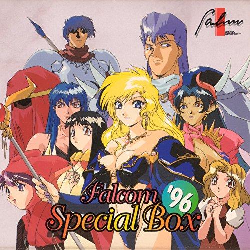 ファルコム・スペシャルBOX'96